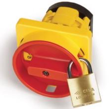 Желтая.площадка и красн.ручка, 92х92, на винты. С замком