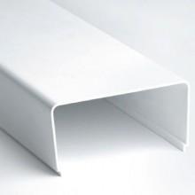 Крышка 70х40 мм (короба для кондиционеров)